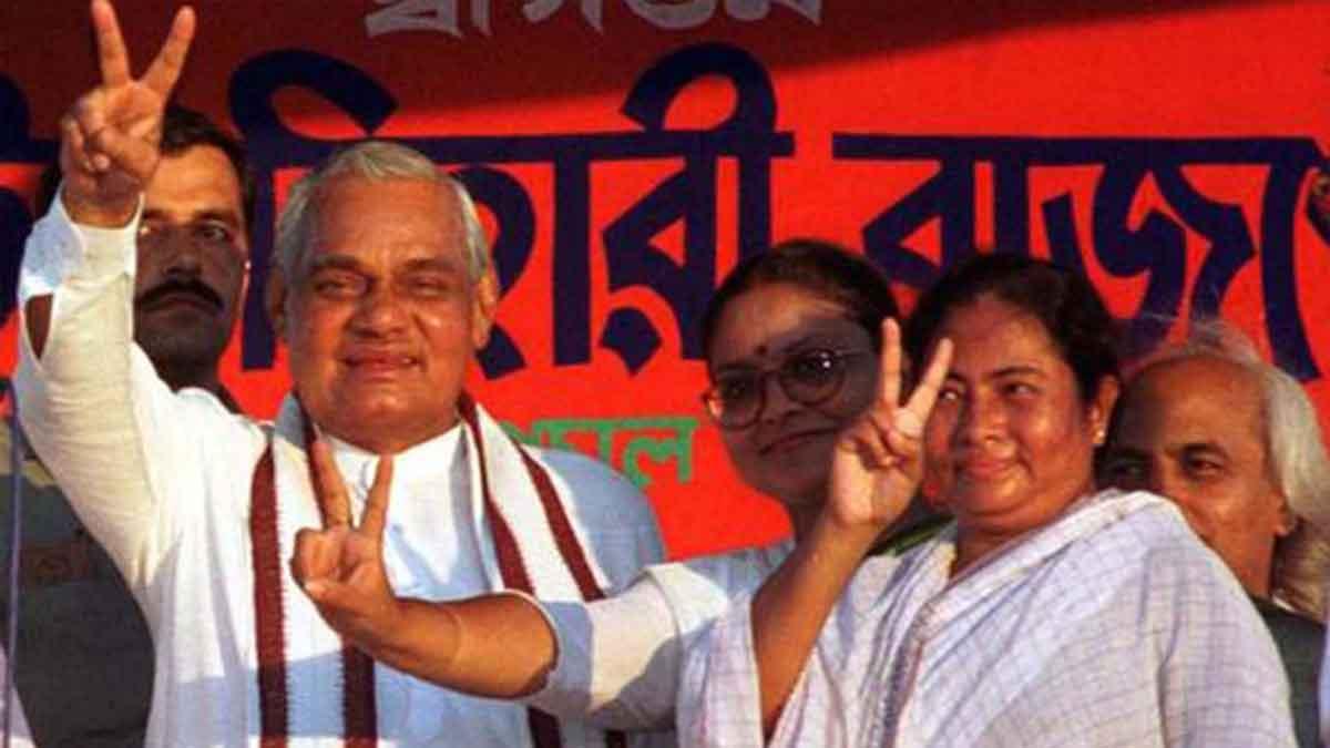 Mamata-Banerjee-with-Atal-Ji