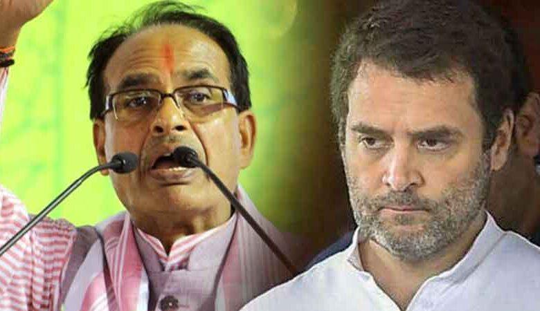 Shivraj-Singh-took-a-pinch-of-Rahul-Gandhi