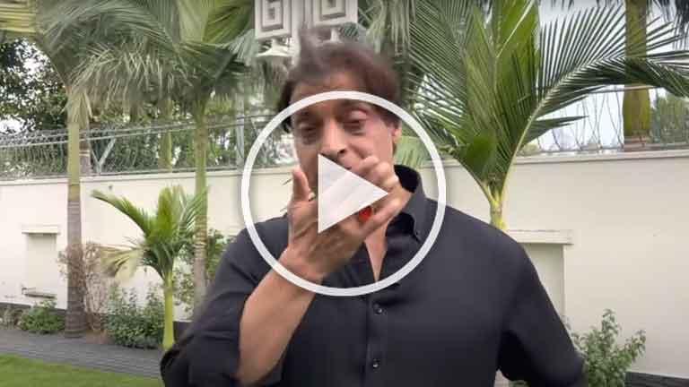 Shoaib-Akhtar-Viral-Video
