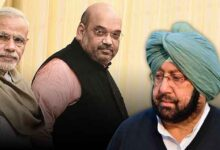 Will-Captain-Amrinder-Join-BJP