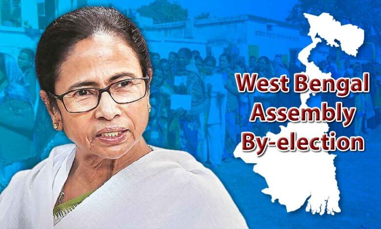 by-election-date-announced-in-west-bengal