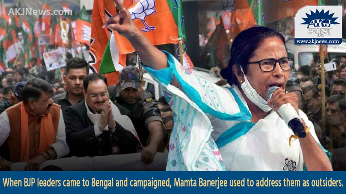 will-Mamata-Banerjee-become-pm-of-india