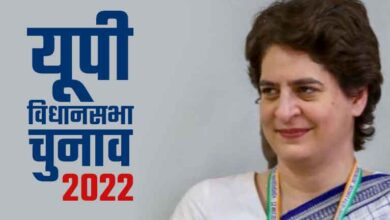 Priyanka-Gandhi-made-announcement-about-female-reservation