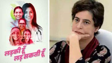 Priyanka-Gandhi's-poster-launch-fails-in-UP