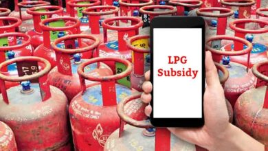 check-if-you-are-getting-subsidy-money-or-not